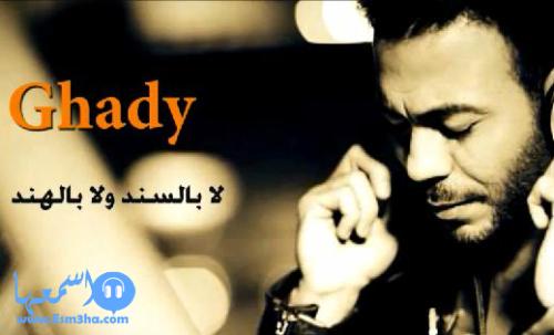 كلمات اغنية جواد العلي يخوني التعبير 2014 كاملة