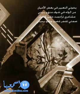 كلمات اغنية بلقيس احمد فتحي بوح المحبة 2014 كاملة