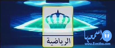 تردد قناة ليبيا سبورت الرياضية الجديد على النايل سات