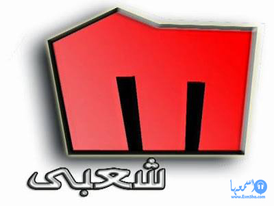 تردد قناة الحلبة للمصارعة الجديد على النايل سات