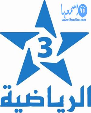 تردد قناة العراق الرياضية الجديد على النايل سات