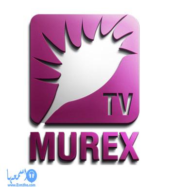 تردد قناة سوريا الاخبارية الجديد على النايل سات