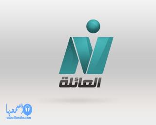 تردد قناة بيلستانك الكردية للاطفال الجديد على النايل سات