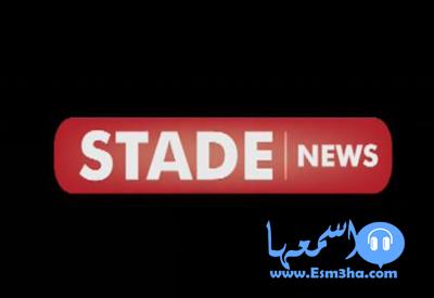 تردد قناة اطفال ومواهب الجديد على النايل سات