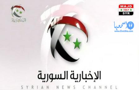 تردد قناة الميادين الفضائية اللبنانية الجديد على النايل سات