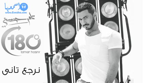 كلمات اغنية يا ندمانه زايد الصالح وخالد النادر 2014 كاملة