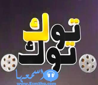 تردد قناة دوللي سينما الجديد على النايل سات