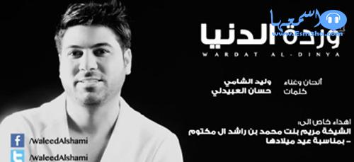 كلمات اغنية ناريمان الحال ده مش نافع 2014 كاملة