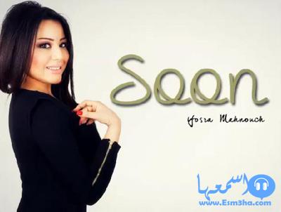 كلمات اغنية امال ماهر يا مصريين الجزء الثانى 2014 كاملة