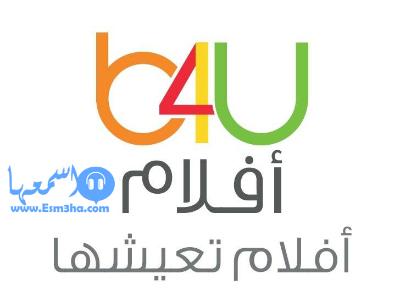 تردد قناة ايماجن موفيز imagine movies الجديد على النايل سات