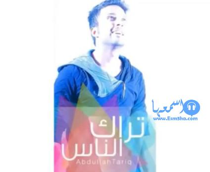 كلمات اغنية عبدالله الفيلكاوي بقى عطرك 2014 كاملة