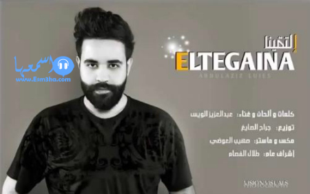 كلمات اغنية احمد عبدالله مهما تغيب 2014 كاملة