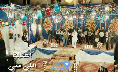 كلمات اغنية محمد مغربى مش ملك نفسى 2014 كاملة