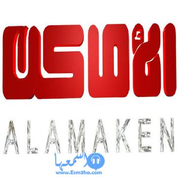 تردد قناة كرد سات الاخبارية الكردية الجديد على النايل سات