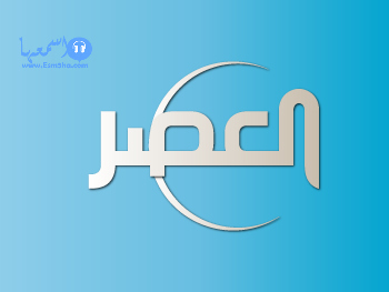 تردد قناة البصيرة الاسلامية الفضائية الجديد على النايل سات