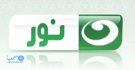 تردد قناة اوسكار مصارعة الجديد على النايل سات