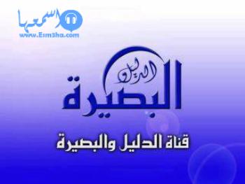 تردد قناة العصر و رشاد الاخبارية الجديد على النايل سات