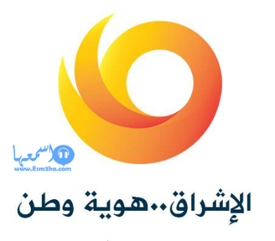 تردد قناة الهقار الجزائرية الجديد على النايل سات