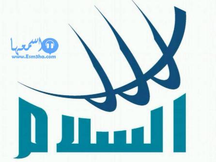 تردد قناة كواليس الجزائرية الرياضية kawaliss tv algerie الجديد على النايل سات