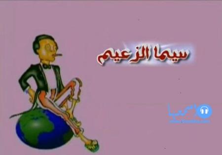 تردد قناة مسايا للافراح الجديد على النايل سات