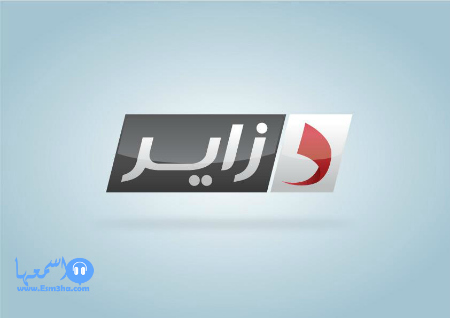 تردد قناة تونس الوطنية 1 الجديد على النايل سات