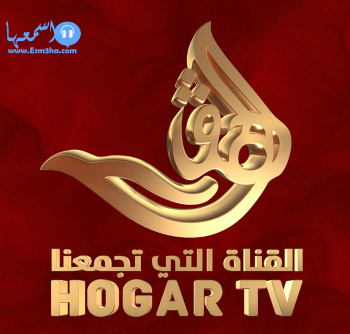 تردد قناة الاشراق الفضائية  العراقية الجديد على النايل سات