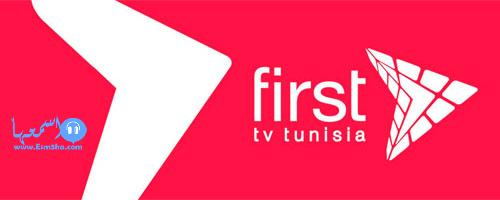 تردد قناة او تي في otv اللبنانية الجديد على النايل سات