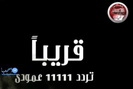 تردد قناة فيرست التونسية first tv الجديد على النايل سات