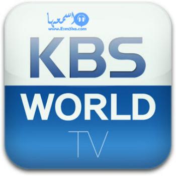 تردد قناة jstv الكورية الجديد على الهوتبيرد