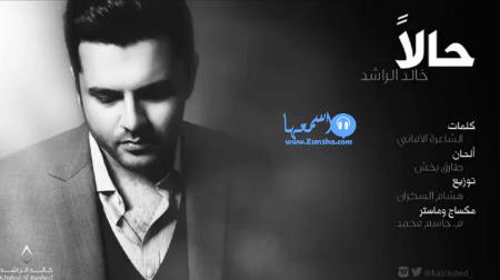 كلمات اغنية اسماعيل مبارك اهتم فيني 2014 كاملة