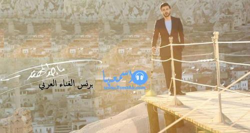 تردد قناة نسمة التونسية الحمراء والزرقاء الجديد على النايل سات
