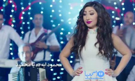 كلمات اغنية عاصي حلاني ودي يابحر ودي 2014 كاملة