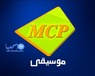 تردد قناة العراق الفضائية الاخبارية الجديد على النايل سات