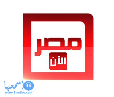 تردد قناة السومرية الفضائية العراقية الجديد على النايل سات