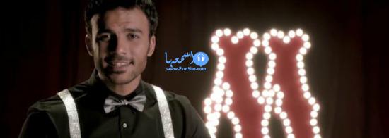 كلمات اغنية اخترنا البعد حماده هلال من فيلم حماتى بتحبنى 2014 كاملة