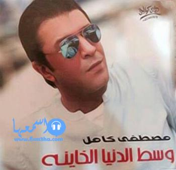 كلمات اغنية عمرو دياب ونعيش 2014 كاملة