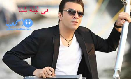 كلمات اغنية مصطفى كامل اتحملت كتير 2014 كاملة