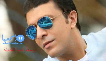 كلمات اغنية مصطفى كامل خليها على اللة 2014 كاملة