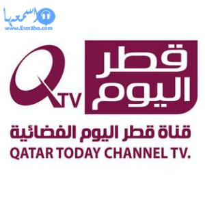 تردد قناة قطر تي في الفضائية الجديد على النايل سات