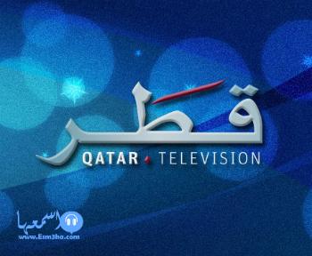 تردد قناة قطر اليوم الجديد على النايل سات