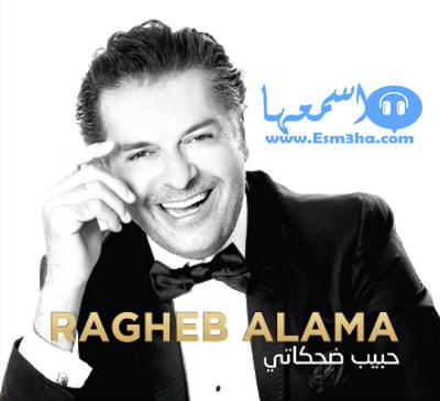 تردد قناة ستار اكاديمي 24/24 الجديد على النايل سات