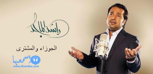 كلمات اغنية عبدالعزيز الويس التقينا 2014 كاملة