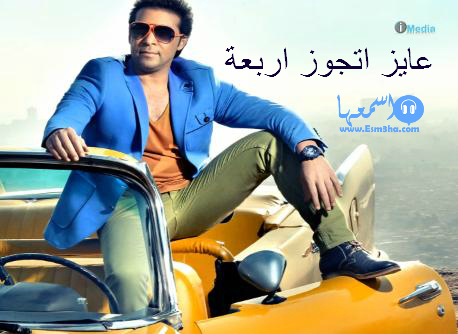 كلمات اغنية سعد الصغير بسم اللة 2014 كاملة