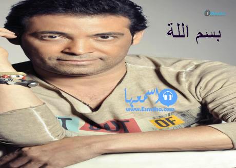 كلمات اغنية سعد الصغير عايز اتجوز اربعة 2014 كاملة