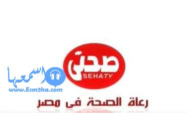 تردد قناة سميرة للطبخ الجزائرية الجديد على النايل سات