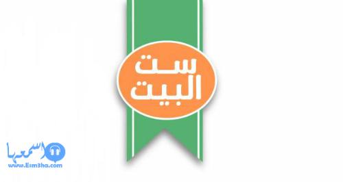 كلمات مهرجان المهرجان فاتنى سادات وفيفتى من فيلم المواطن برص 2014 كاملة