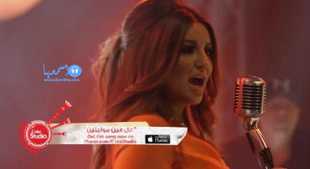 كلمات اغنية جاد خليفة جمالو 2014 كاملة