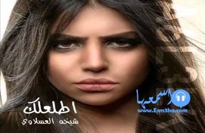 كلمات اغنية عبدالله طارق تراك الناس 2014 كاملة
