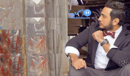 كلمات اغنية جواد العلي تعب السؤال 2014 كاملة
