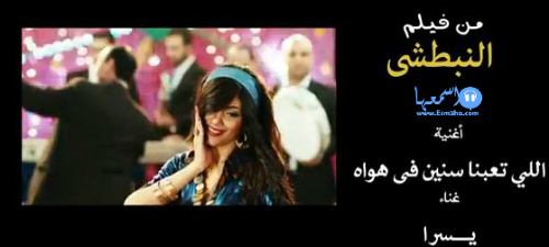 كلمات اغنية محمد محى وفهد Summer Time 2014 كاملة